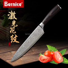 Good quality 8inch carbon stainless steel kitchen chef knife with damascus pattern in EVA gift box