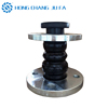 Shock Reducer flexible neoprene rubber pipe coupling bellow expansion joint