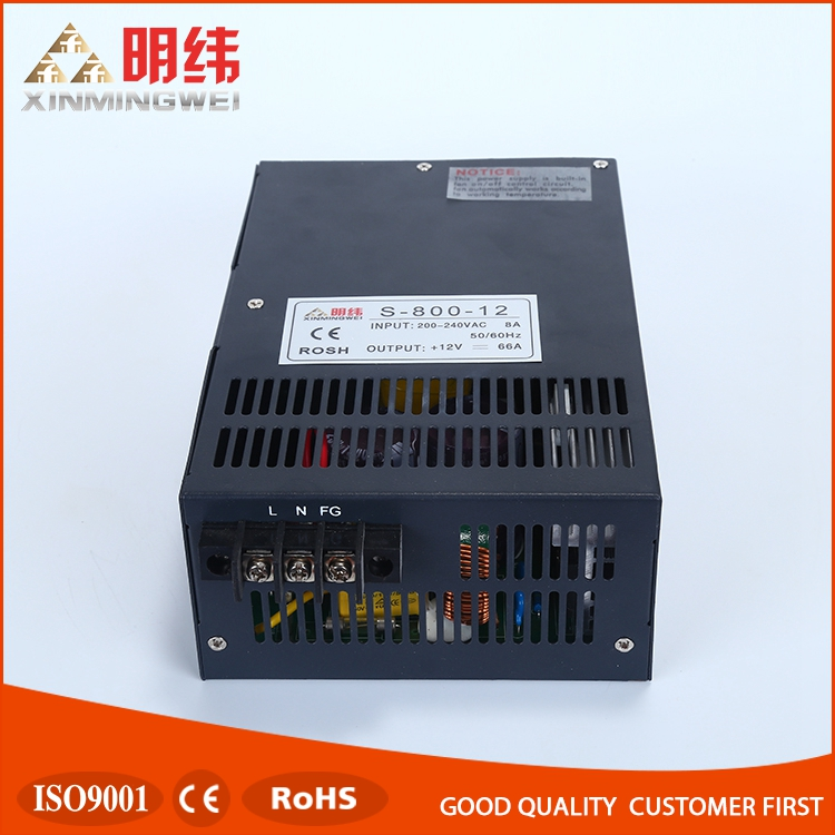 S-800-12 800w power supply, 12v power supply, compact linear power supply
