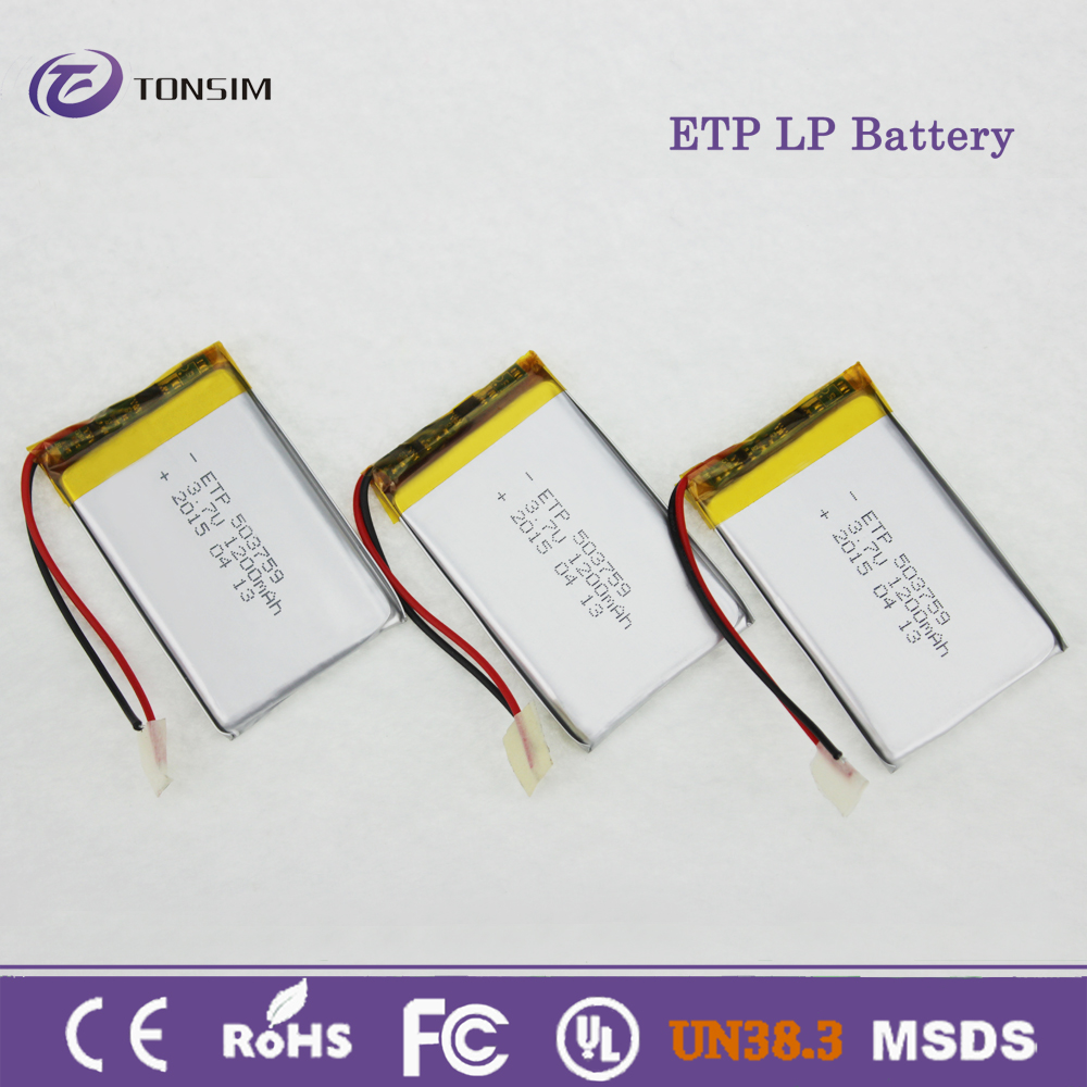 li polymer rechargeable battery 503759 1200mAh 3.7V li-ion battery
