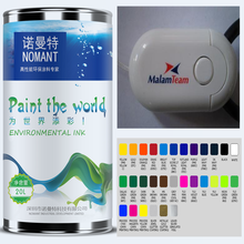colorful PVC sheet plastic textile printing ink/paint (transparent yellow)