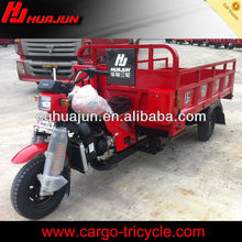 HUJU 150cc gasoline scooter / 4 3wheel bike / motor of bicycles for sale