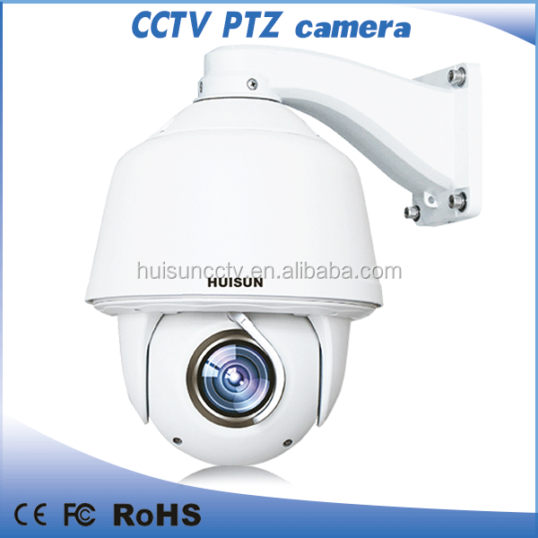 20x optical zoom 1080P H.264 Video compression intelligent outdoor IP speed dome camera