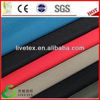 Outdoor stretch sweat pants fabric exporters