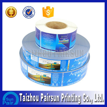 Factory price self-adhesive sticker