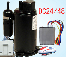 48Volt compressor for Rail air conditioner cooling and heating system for metro and train in rail