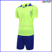 Plain Australia Soccer Jersey with favorable Price New Model Suits
