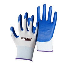 Blue colored abrasion resistance glove