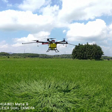 plant protection unmanned aerial vehicles with Fixed wing UAV / long range drone