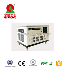 QJ factory self running generator 10kw big power