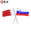Factory price national flags set world cup 90x150