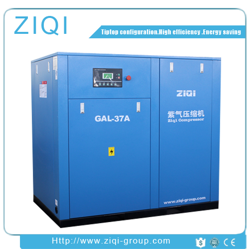 Manufacturing Machine Low Pressure Screw Air Compressor