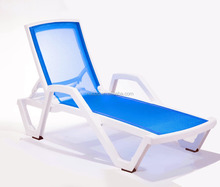 TF-L0003 popular beach all weather lounge chair
