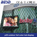 Big Advertising board sexy video outdoor P20 japan xxx free video led smd display led screen