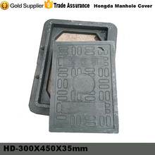 plastic water meter box manhole cover 300x450x35