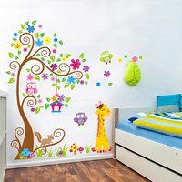 Hot sale family tree decal wall sticker for kids room wall sticker tree
