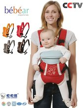 2015 hot selling breathable vented comfort and multifunction baby carrier for new born baby