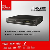 Game DVD player