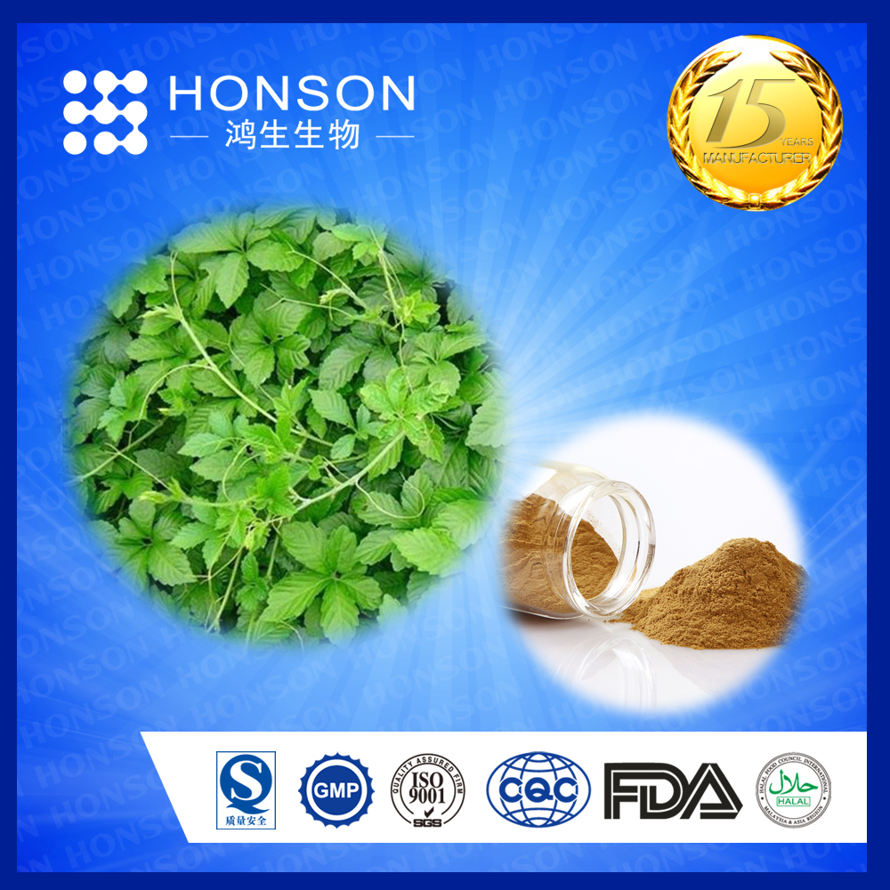 Gypenoside Gynostemma Plant Extract gynostemma extract for weight loss/anti-aging health food / cosmetics