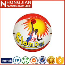 HB043 Size 7 / 6 / 5 / 3 / 2 / 1 # 2016 cheap indoor rubber basketball