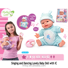 New Fashion Singing Baby Doll Musical Girl Toys Dolls with Best Price