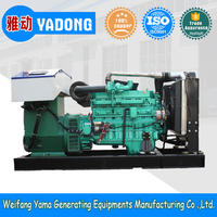 China Yama 100kw diesel generator for sale with good price