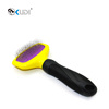 Small Size Cat Dog Slicker Brush With Soft Handle