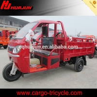 2015 new model cargo tricycle with cabin /cabin cargo tricycle for sale