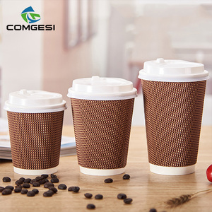 8oz-16oz paper coffee cup sleeve custom cardboard coffee cup sleeves 12oz paper cups for vending machines