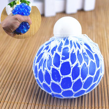 Creative Stress Relief Squish Squeeze Soft Rubber Vent Grape Ball Hand Toys