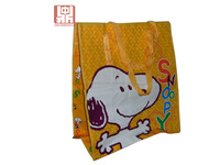 promotional pp woven carrier bag