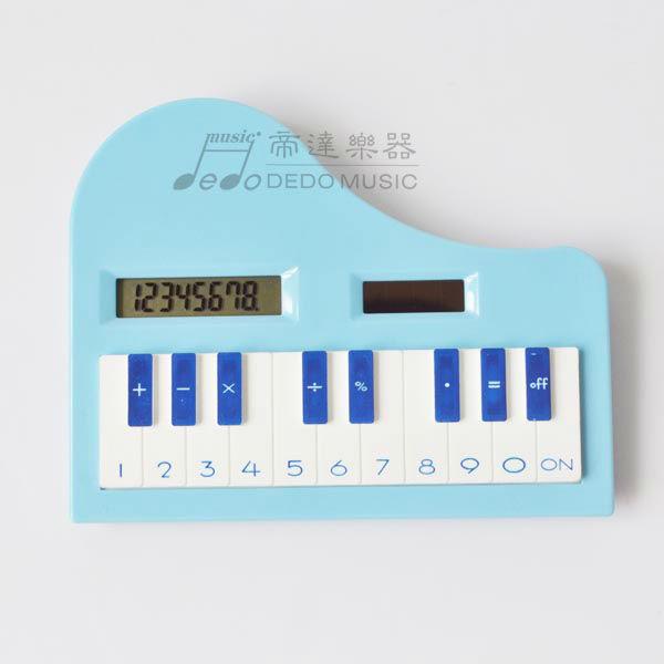 Calculator With Piano Shape