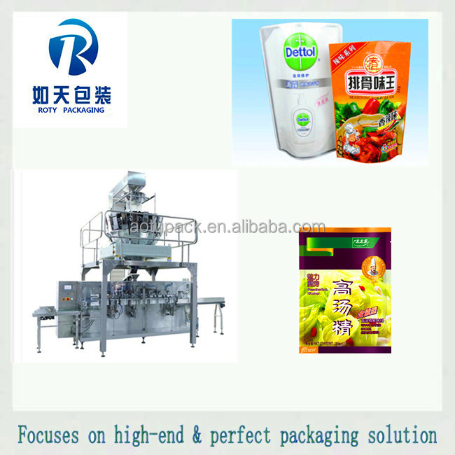 customize sachet sugar and salt packaging machinery