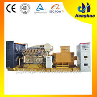 New 600kw large power diesel generator