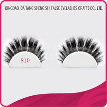 Qingdao factory supply beautiful fashion style horse hair eye lashes with common 3.2cm band lenght