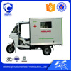 Best Selling Tricycle 200CC Water Cooled Ambulance three wheel motorcycle