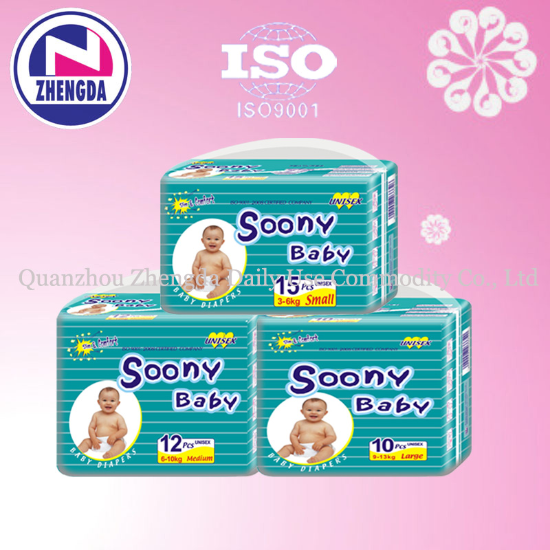 Factory Price baby diapers low price Baby daipers Best Selling Products Super Soft Disposable Baby Diaper
