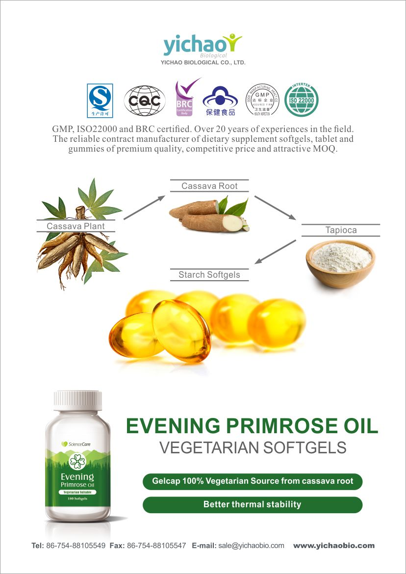 Natural Nutritional Supplements Evening Primrose Oil Soft capsule