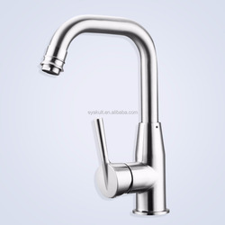 China decent single hole brushed kitchen faucet SRBF7021