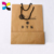 Wholesale custom size full color printing reusable brown crafts paper bag