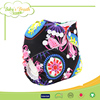 /product-detail/psf258b-soft-breathable-clothes-reusable-infant-diaper-wholesales-60424906774.html