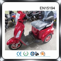 48v 500w 20ah lead acid battery passenger seat mini 3 wheel electric tricycle scooter