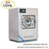 15kg Industrial Frontal Loading Washing Machine on China alibaba for sale