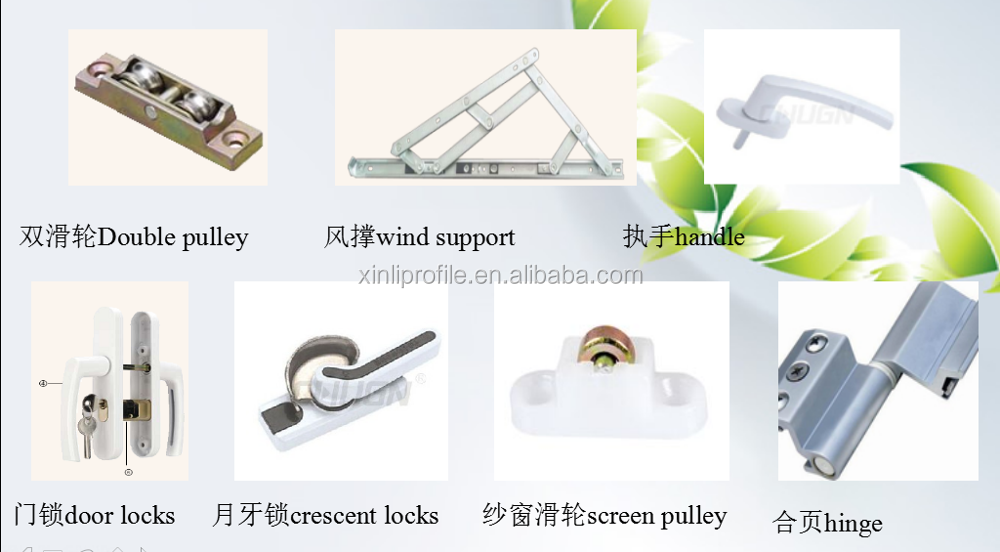 Upvc Windows And Doors Accessories With Good Quality Cheap Price