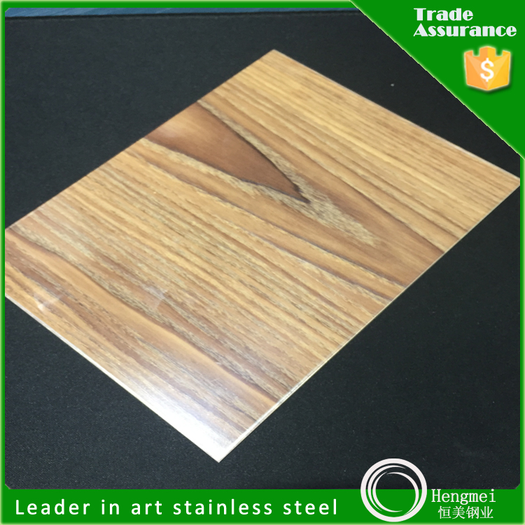raw materials lamination stainless steel sheet 2b finished plate steel prices