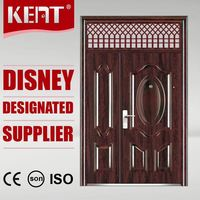 KENT Doors Autumn Promotion Product Arch Shaped Door