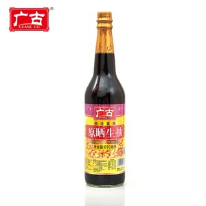 Vegetarian Halal Cooking Soy Sauce 610ml Natural Brewed Superior Light Soy Sauce