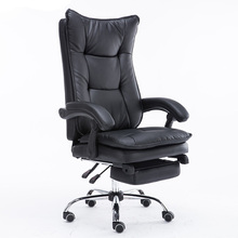 modern office chair leather executive high back throne swivel recliner mechanism office chair with footrest