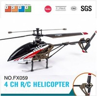New design FX059 2.4G 4CH Aluminum alloy single blade cheap remote control helicopter with gyro