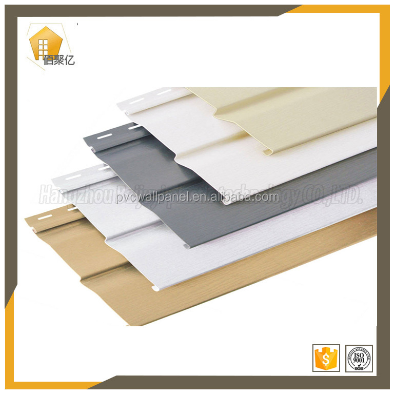 1.2mm thick 240mm width cladding exterior wall pvc vinyl siding for steel structure quick house